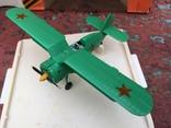 Самолет 4 чайка 153 СССР з-д г. Саратов в состоянии