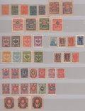 Почтовые марки Императорской России и РСФСР 42 шт.
