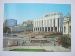 Киев.1984г., фото №2