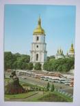 Киев.1984г. photo 1