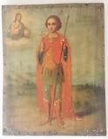 Икона Св. Георгий Победоносец