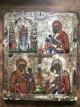 Большая Храмовая Четырехчастная Икона 71х61см