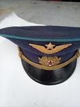 Фуражка ВВС кокарда латунь