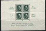 1937 Рейх блок № 11 Гитлер каталог 100 евро