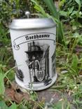 Пивная кружка города Германии 0.5 L