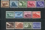 1944 г. Рейх Вермахт война почта полная серия
