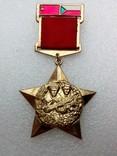 Соединение партизанских отрядов М.И. Шукаева