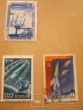 Марки разные  СССР, фото №6