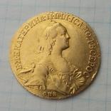 10 рублей 1766г. (Екатерина вторая), R photo 2