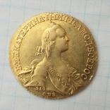 10 рублей 1766г. (Екатерина вторая), R photo 4