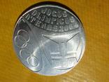 Португалия 10 Евро 2004 г.Олимпиада Афины Серебро 27 гр диаметр 40 мм, фото №2