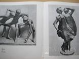 Прогрессивная скульптура 20 века, фото №5