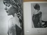 Прогрессивная скульптура 20 века, фото №6