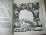 Прогрессивная скульптура 20 века, фото №7