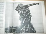 Прогрессивная скульптура 20 века, фото №10