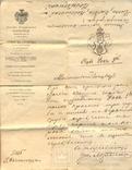 Введение дел по утверждению в правах дворянства, фото №2