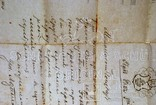 Введение дел по утверждению в правах дворянства, фото №8