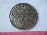 Восточная монета ( копия)., фото №3