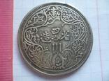 Восточная монета ( копия)., фото №2