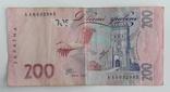 Украина 200 гривен 2007 год первый выпуск серия АА