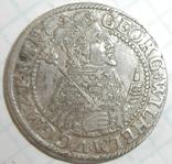 ОРТ 1624