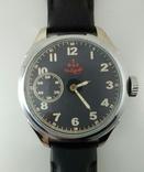 Часы Кировские. (26)
