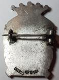 Стрелковый знак. Швеция. 1943 г., фото №4