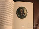 Миниатюрный портрет в России, фото №10