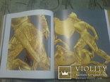 Золото скифских царей, фото №8