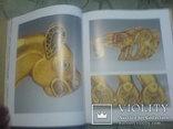 Золото скифских царей, фото №13