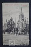 Бердянск. Лютеранская церковь и училище., фото №2