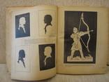 1958 год Своими руками изд.ЦК ВЛКСМ Молодая гвардия, фото №5