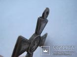 Георгиевский крест 4 ст. 1218424 Б.М., фото №9