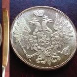 (317) 5 копеек 1854 г. В.М. Николай І Царская Россия (копия), фото №3