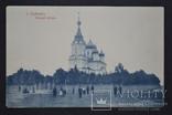 Гайсин Новый собор., фото №2