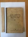 Джек Лондон 1948 год, фото №2