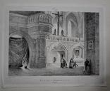 Гравюра 19 век . 32 х 25.5 см