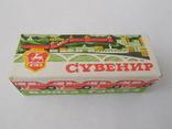 Коробочка - Волга ГАЗ - 24 photo 1