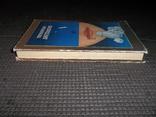 Популярная диетология.1989 год., фото №12