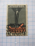 Марка 1 литас  Литуаника 1934, фото №3