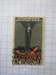 Марка 1 литас  Литуаника 1934, фото №7