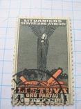 Марка 1 литас  Литуаника 1934, фото №8