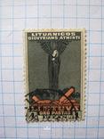 Марка 1 литас  Литуаника 1934, фото №9