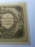 250 карбованців 1918 серія АА Українська держава photo 6