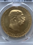 100 крон 1915 года Австрия