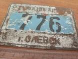 Велосипедный номерной знак