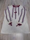 Жіноча вишиваночка, фото №3