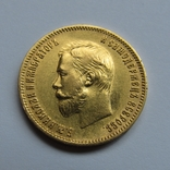 10 рублей 1910 г. Николай II (R) photo 4