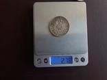 Коллекция серебряных монет photo 2
