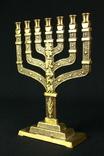 Менора. Hen Holon Israel. Семисвечник. Бронза. Израиль. (0495) photo 4